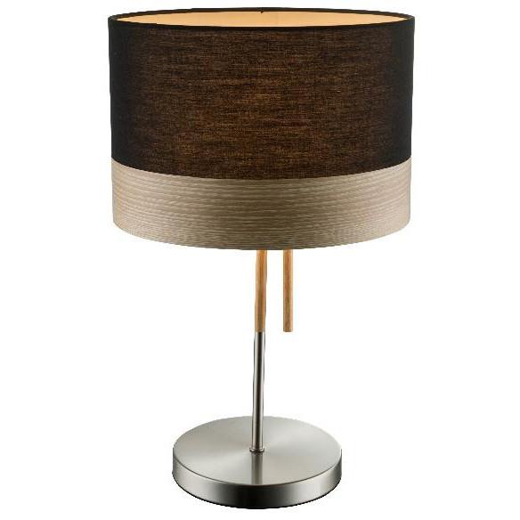 Купить Лампа настольная Globo Chipsy 15222T1