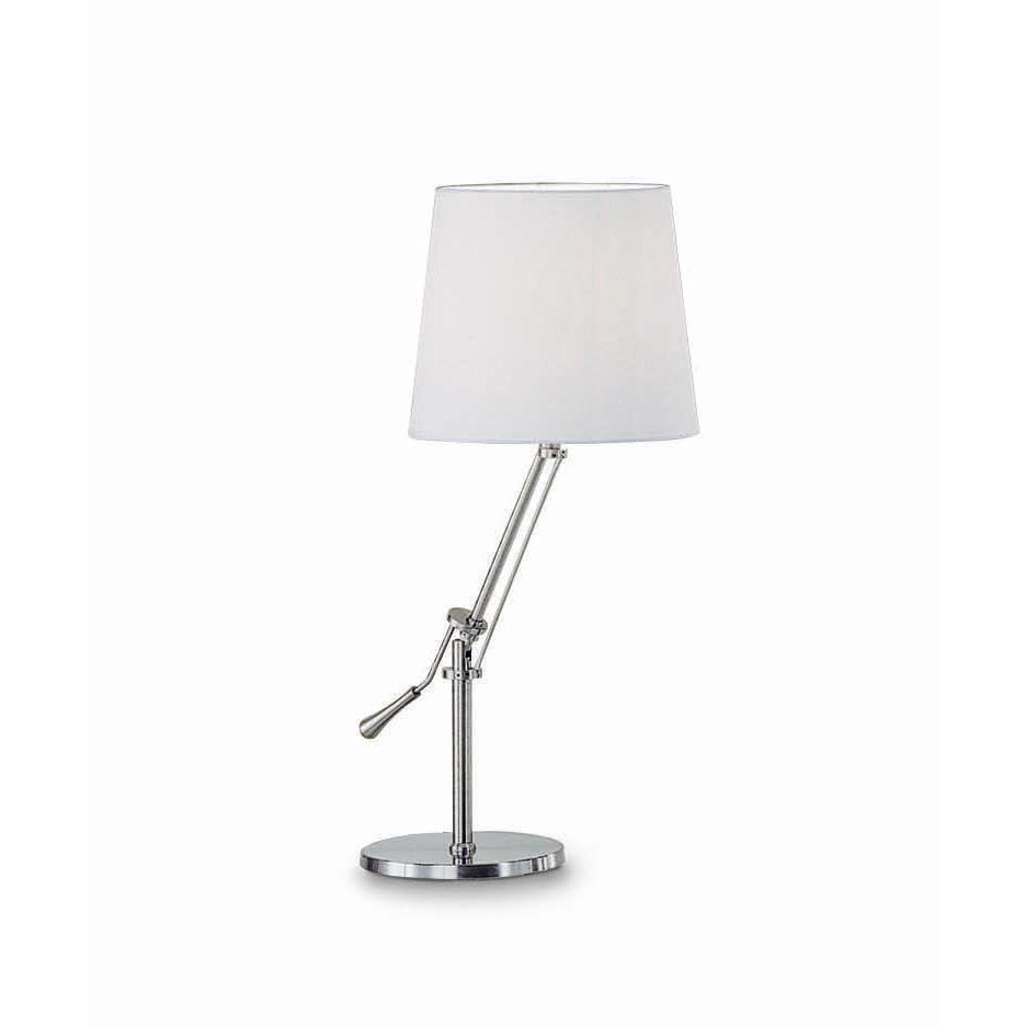 Лампа настольная Ideal Lux Regol TL1 BIANCOЛампа настольная Ideal Lux Regol TL1 BIANCO<br>