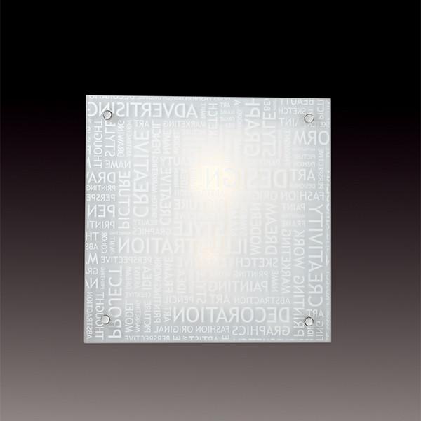 Светильник настенно-потолочный Sonex Grafika 2257Светильник настенно-потолочный Sonex Grafika 2257<br>