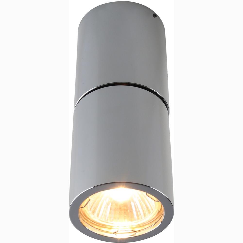 Купить Светильник точечный Divinare Galopin 1800/02 PL-1