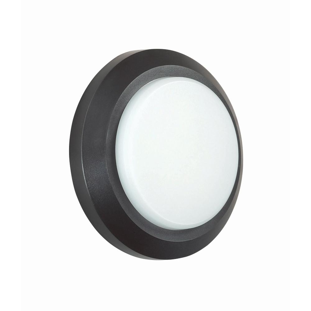 Купить Уличный настенный светильник Novotech Kaimas 357420