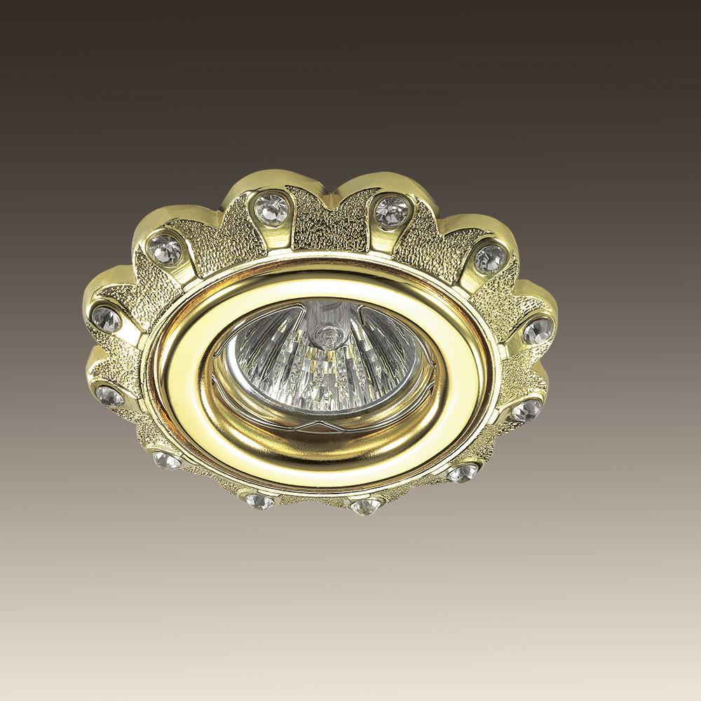 Купить Светильник точечный Novotech Grain 370302