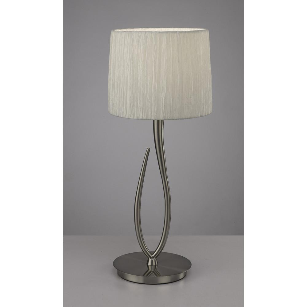 Лампа настольная Mantra Lua Sn 3708Лампа настольная Mantra Lua Sn 3708<br>
