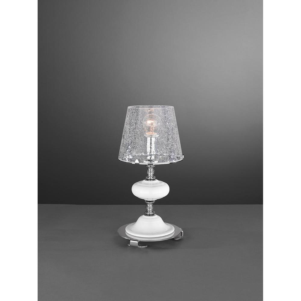 Настольная лампа La Lampada La Lampada TL 2021/1.02 от svetilnik-online