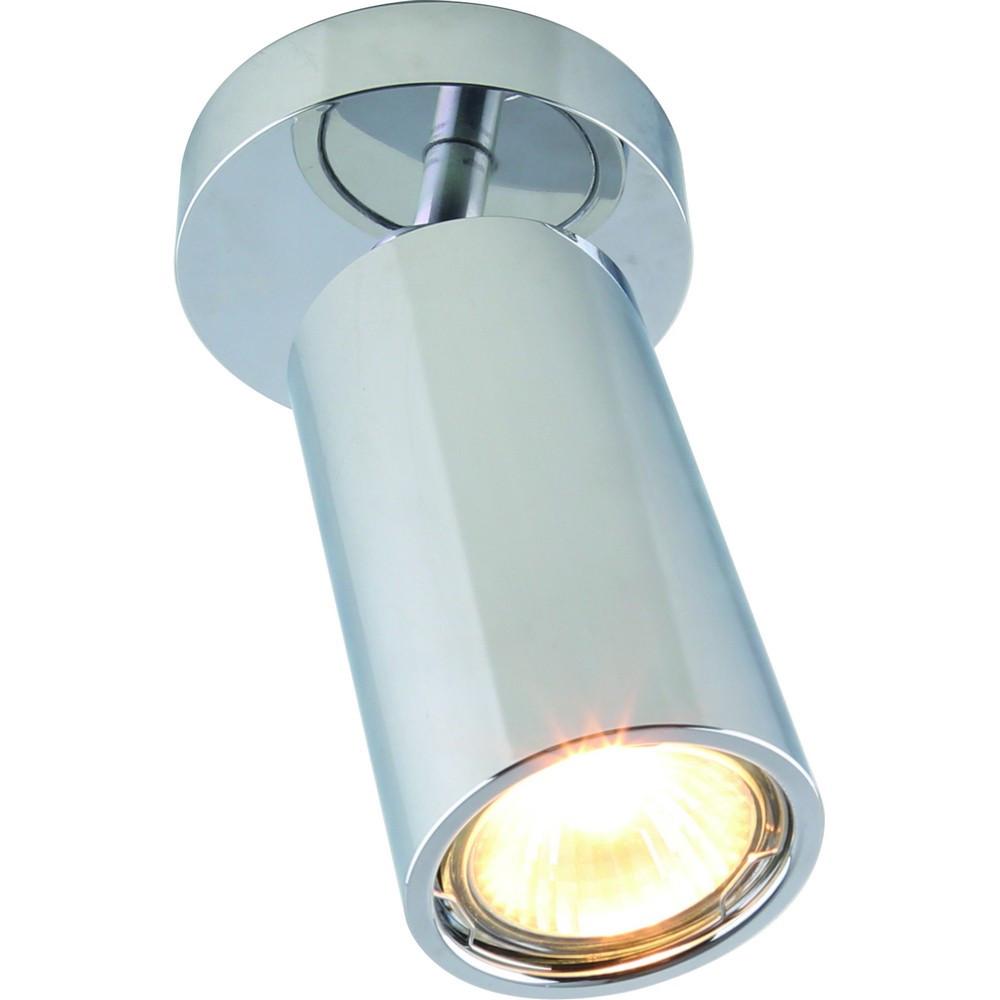 Точечный светильник Divinare Divinare Gavroche Volta 1968/02 PL-1 от svetilnik-online