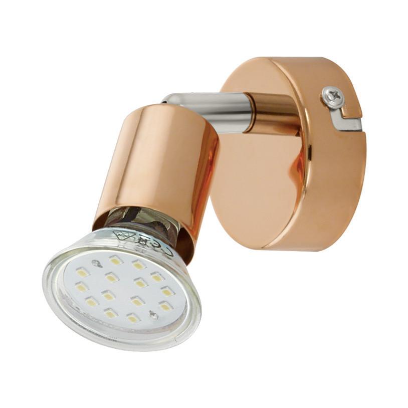 Купить Спот Eglo Buzz-Copper 94772