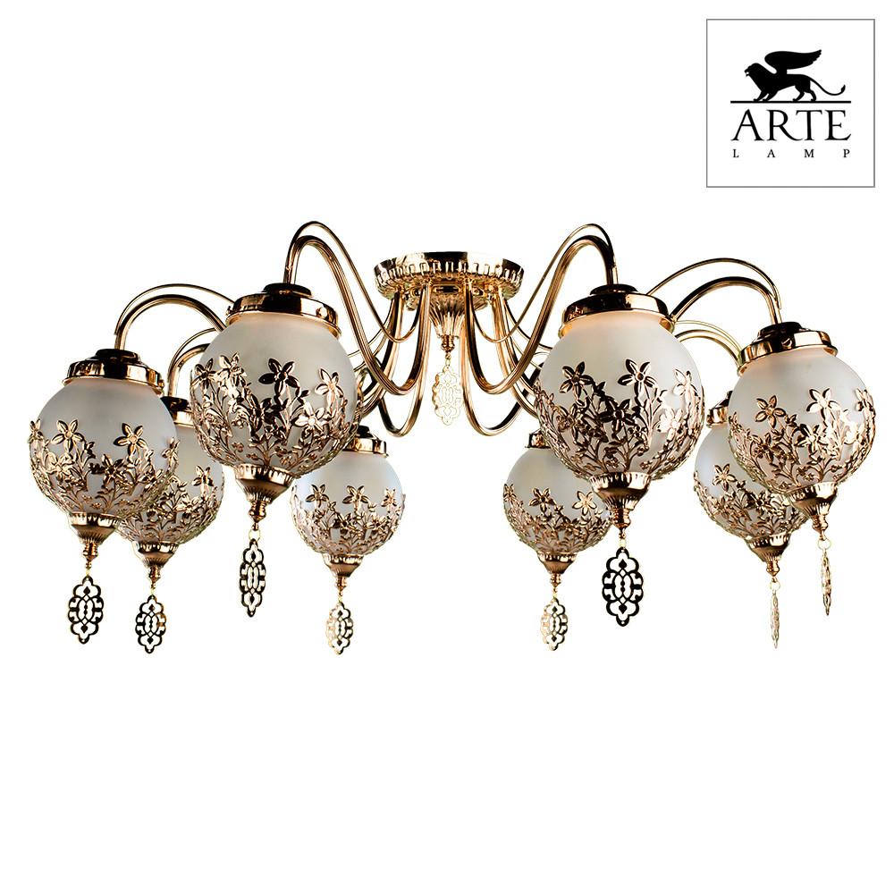 Светильник потолочный Arte Moroccana A4552PL-8GOСветильник потолочный Arte Moroccana A4552PL-8GO<br>