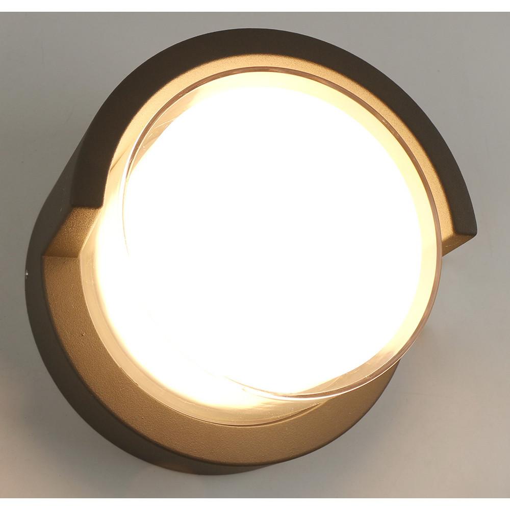 Купить Уличный настенный светильник Arte Lancia A8159AL-1GY