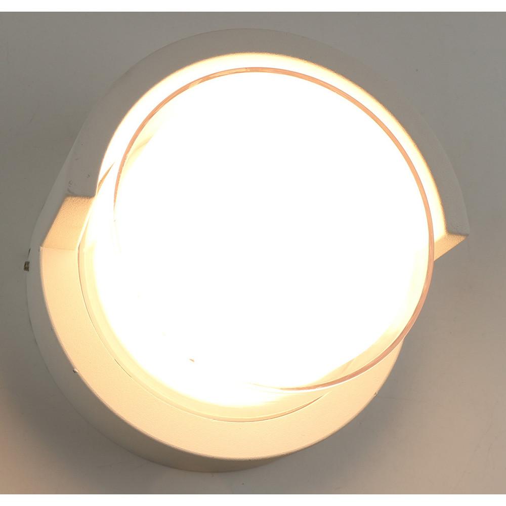 Купить Уличный настенный светильник Arte Lancia A8159AL-1WH