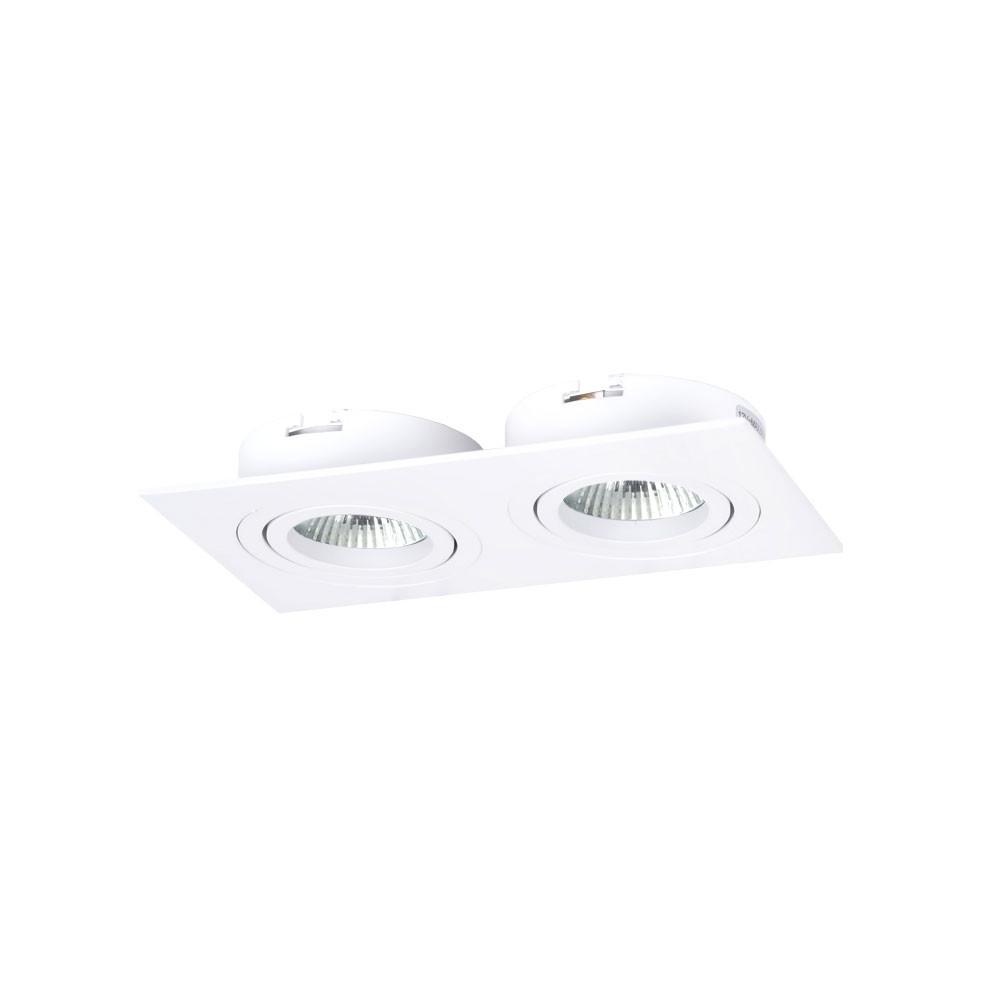 Светильник точечный Donolux SA1522-WhiteСветильник точечный Donolux SA1522-White<br>