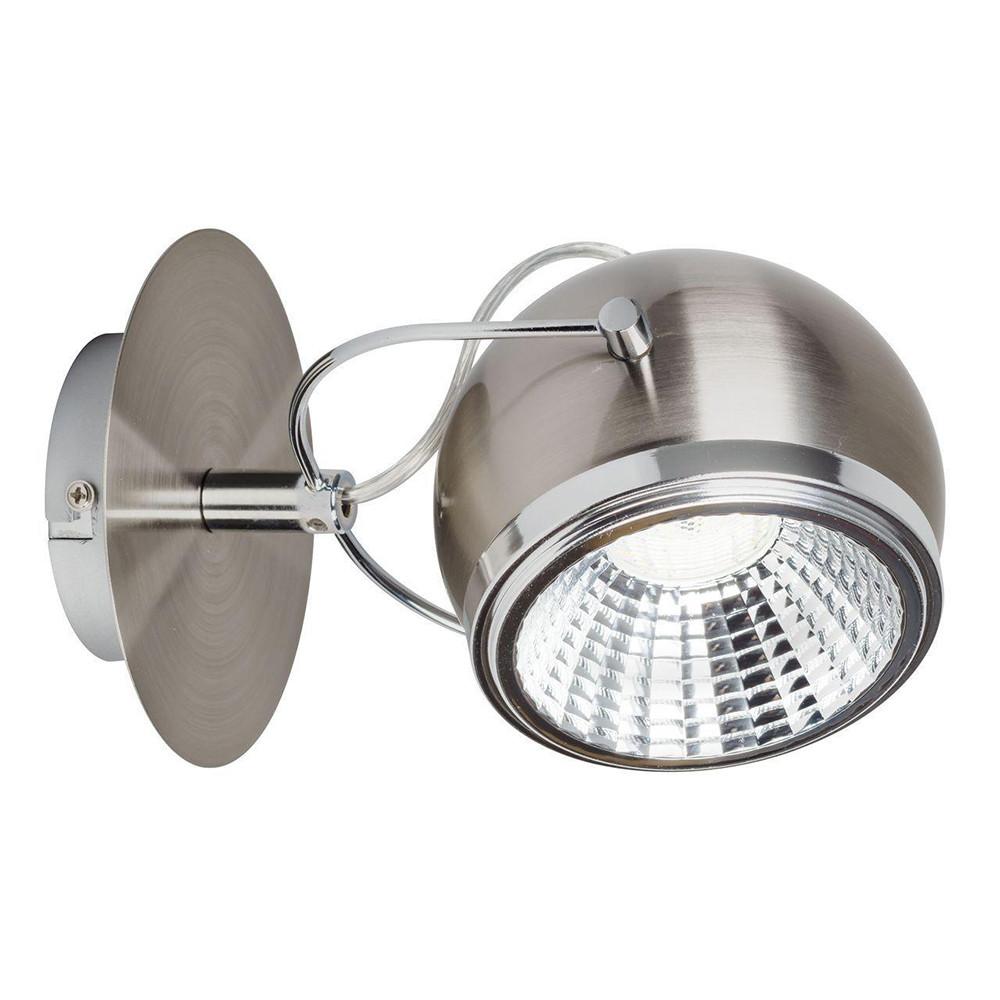 Купить Спот Spot Light Ball Satin 2686187
