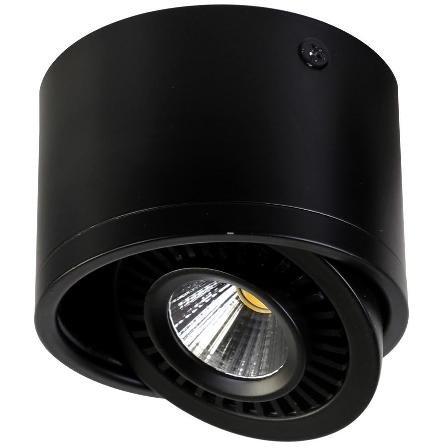 Купить Светильник точечный Favourite Reflector 1779-1C