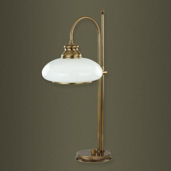 Настольная лампа Kutek Kutek W W-LG-1(P) от svetilnik-online