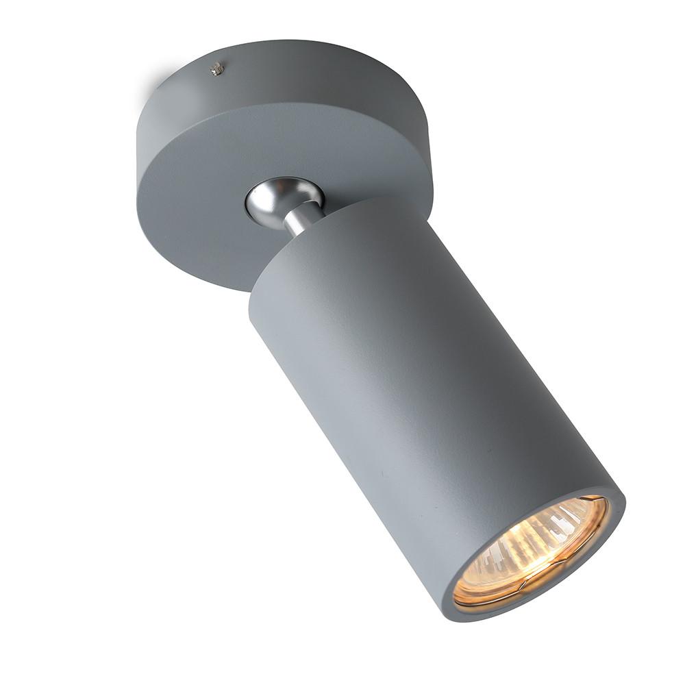 Точечный светильник Divinare Divinare Gavroche 1968/05 PL-1 от svetilnik-online