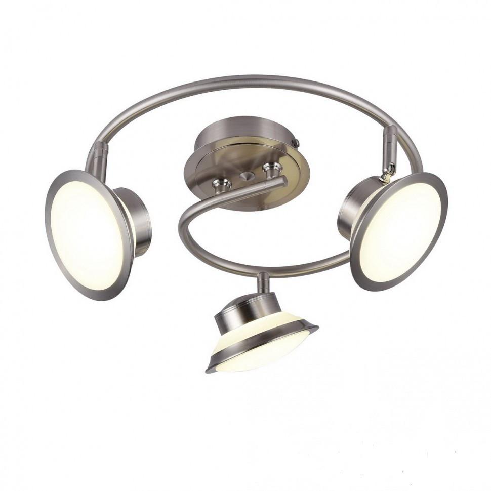 Купить Спот IDLamp Simonta 104/3PF-LEDWhitechrome