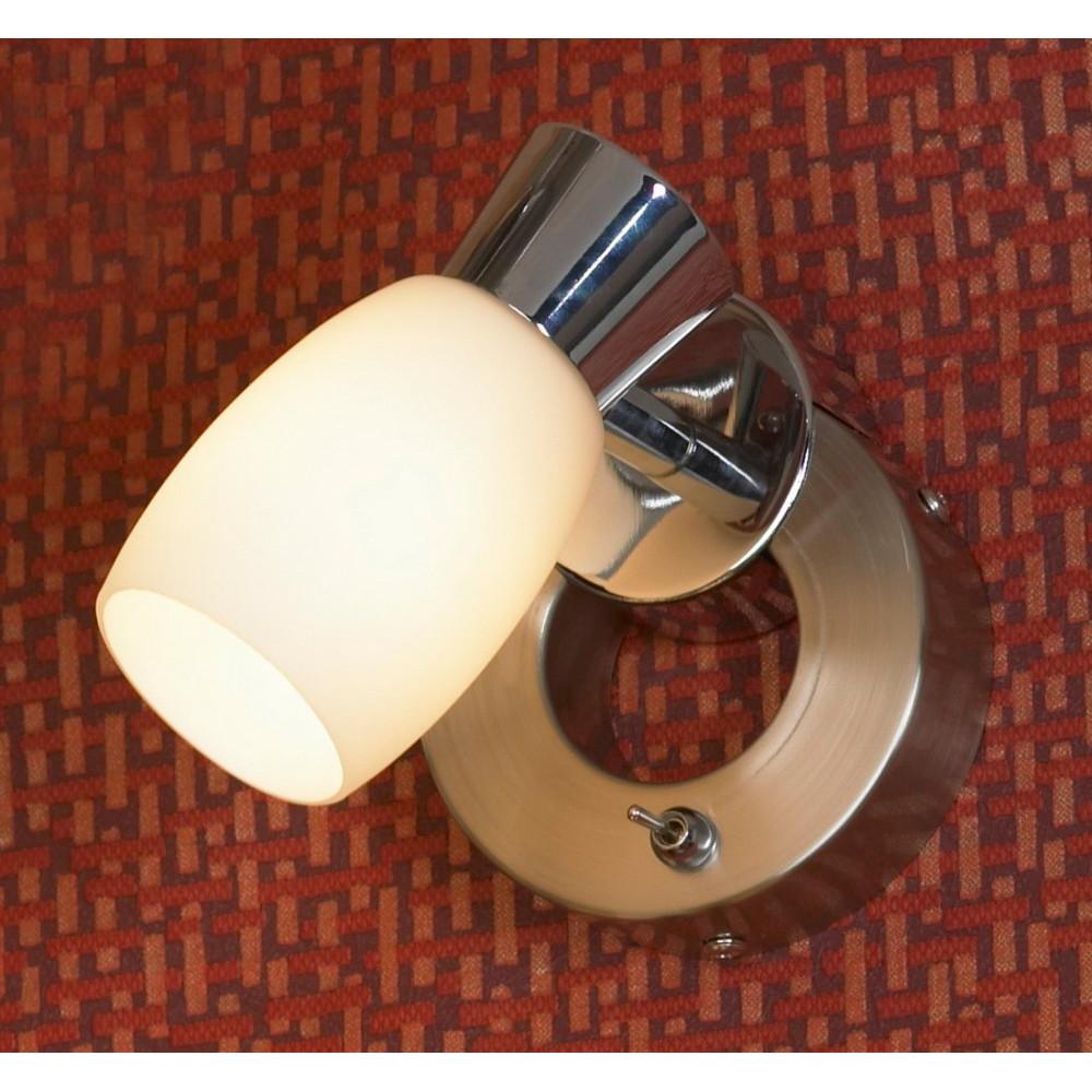 Светильник Lussole Lussole Scalera LSQ-2601-01 от svetilnik-online