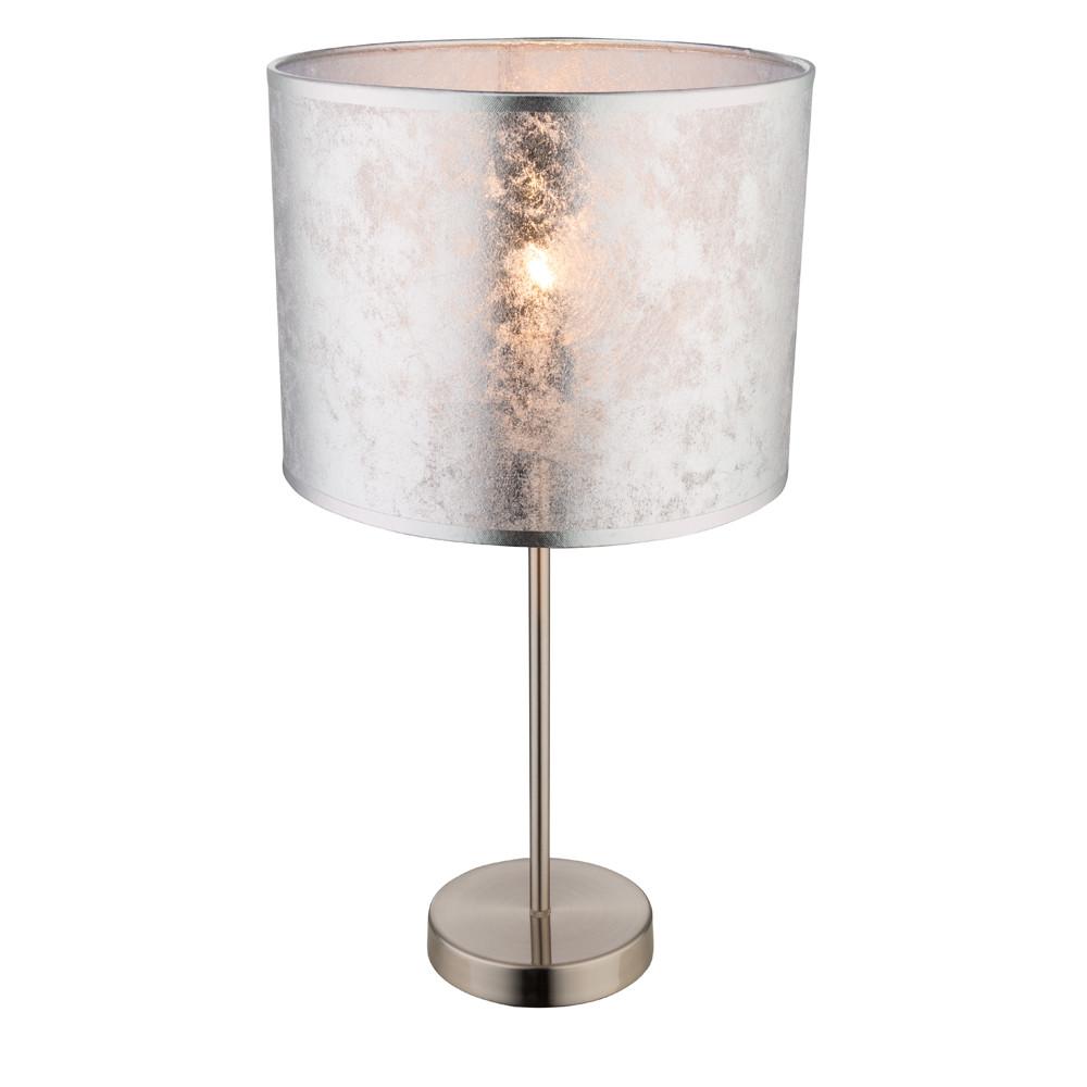 Купить Лампа настольная Globo Amy I 15188T1