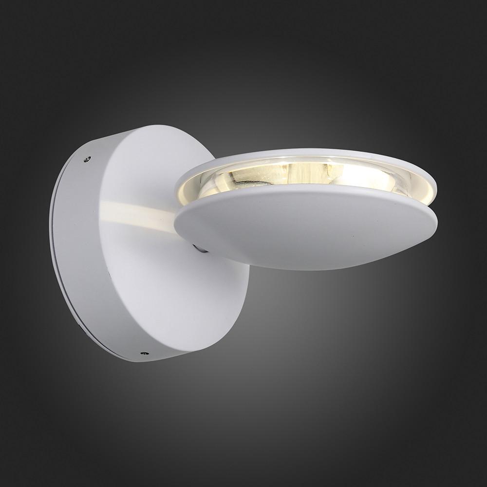 Купить Уличный настенный светильник St-Luce Portato SL090.501.03