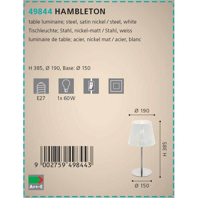 лампа для носа купить