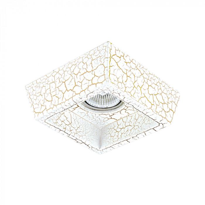 Светильник точечный Lighstar Extra Qua Patina 041021