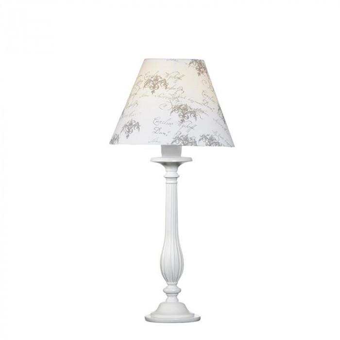 Лампа настольная Markslojd Kungshamn 104032