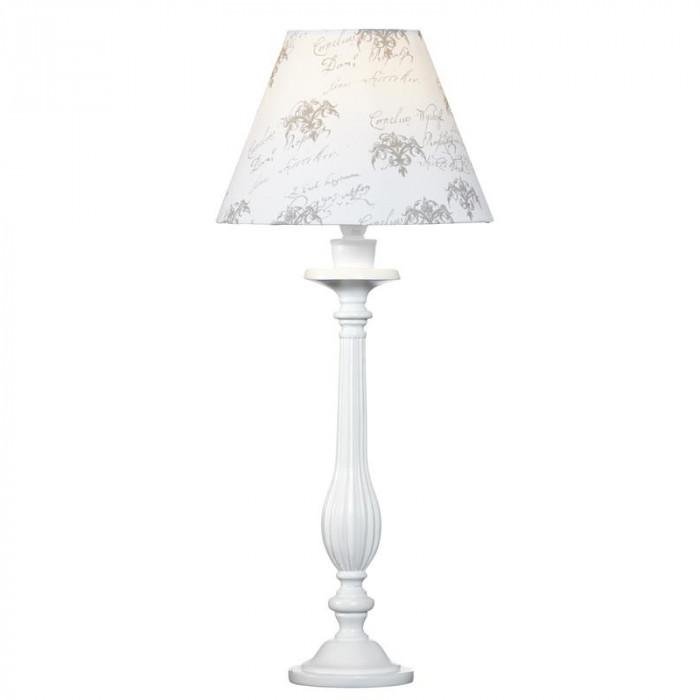 Лампа настольная Markslojd Kungshamn 104033