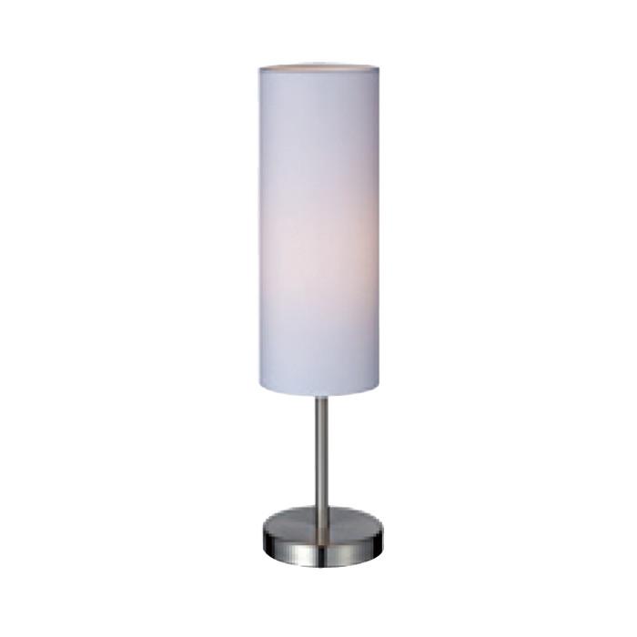Лампа настольная Markslojd Hagby 104838