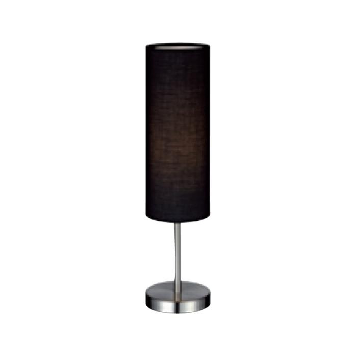 Лампа настольная Markslojd Hagby 104839