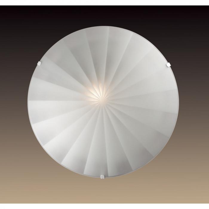 Настенный светильник Sonex Fossa 1204/M