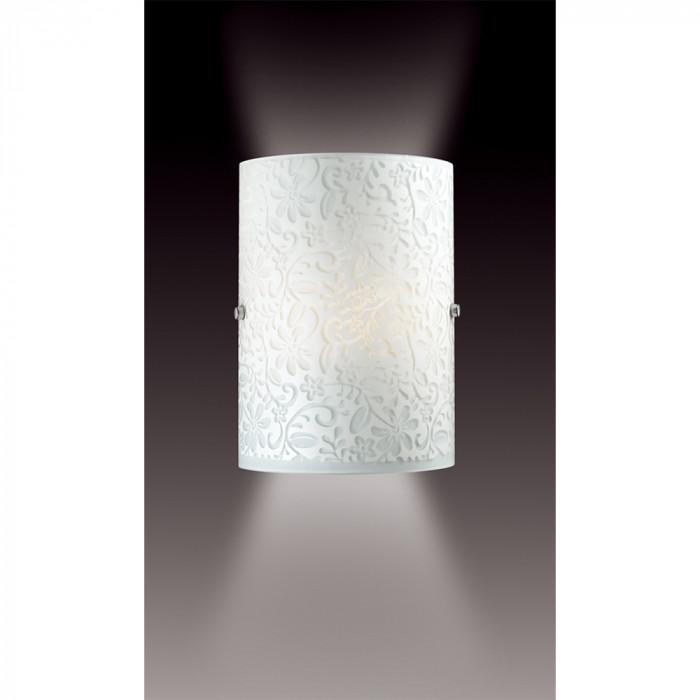 Светильник настенный Sonex Rista 1256