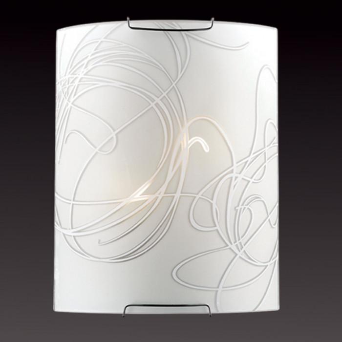 Светильник настенно-потолочный Sonex Molano 1643
