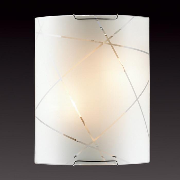 Светильник настенно-потолочный Sonex Vasto 1644