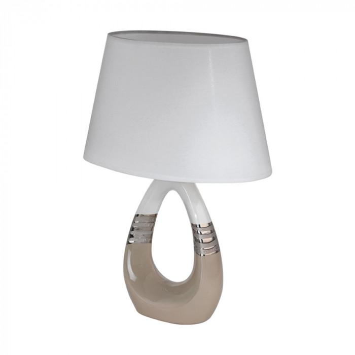 Лампа настольная Eglo Bellariva 1 97775