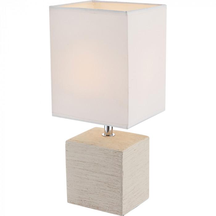 Лампа настольная Globo Geri 21675