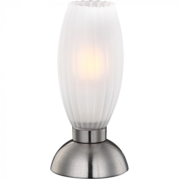 Лампа настольная Globo Ivo 21923