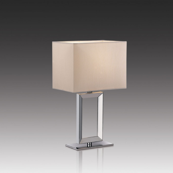 Лампа настольная Odeon Light Atolo 2197/1T