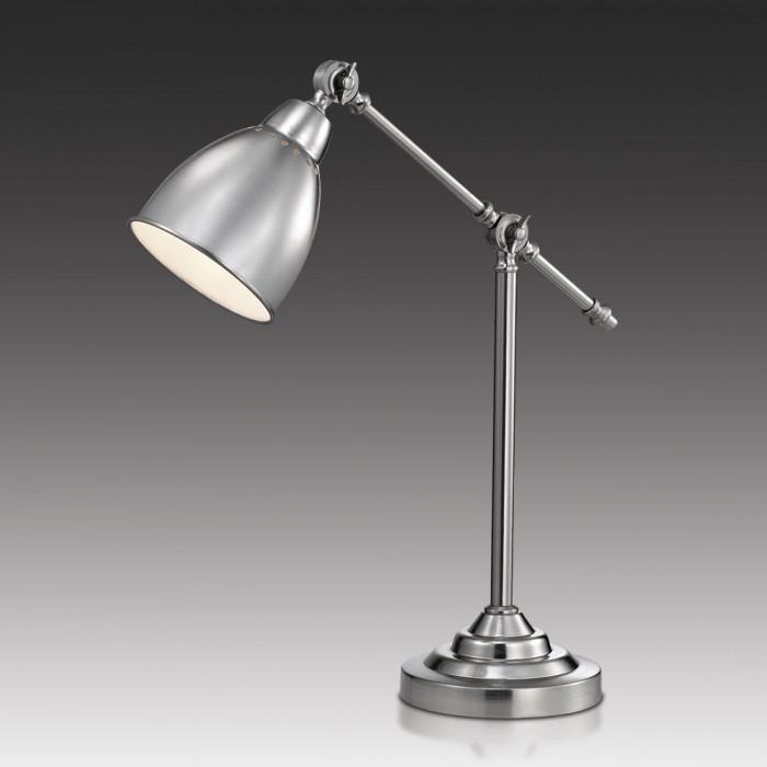 Лампа настольная Odeon Light Cruz 2413/1T
