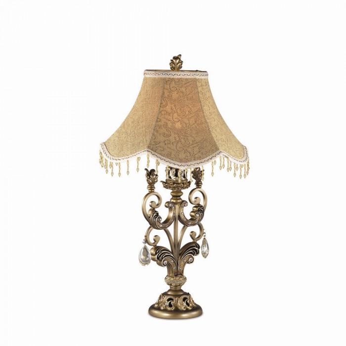 Лампа настольная Odeon Light Ponga 2431/1T