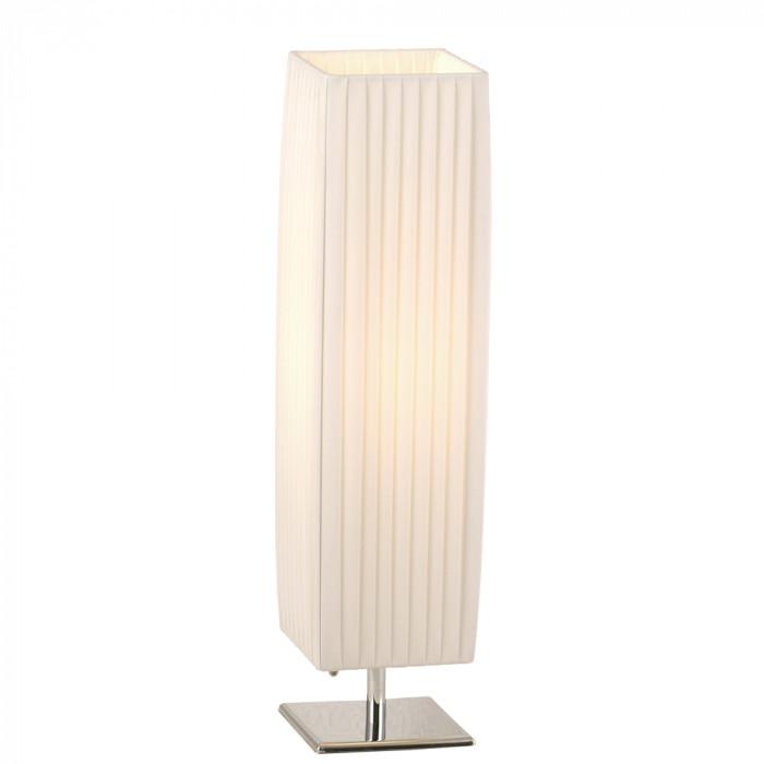 Лампа настольная Globo Bailey 24661