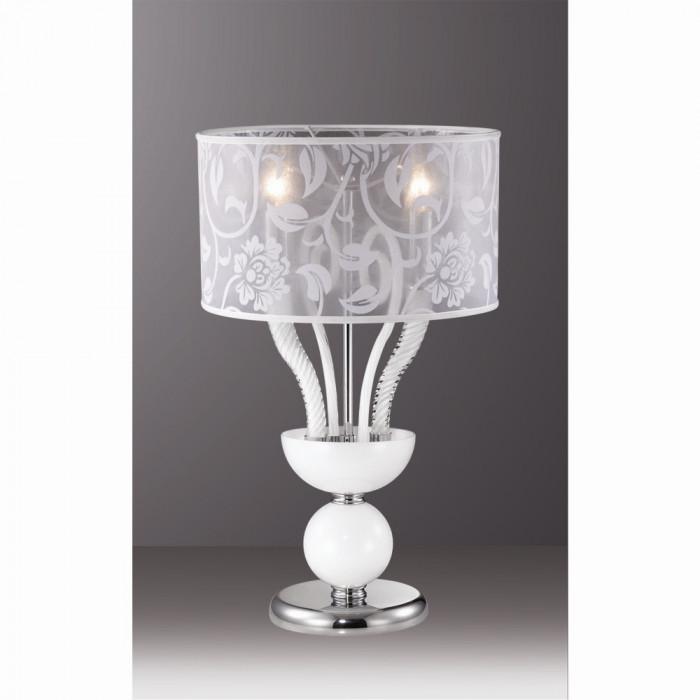Лампа настольная Odeon Light Danli 2536/2T