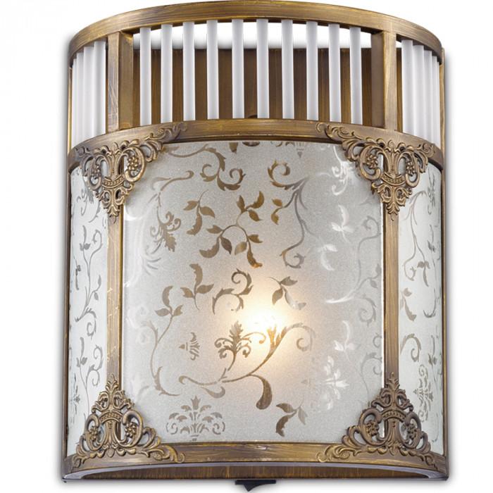 Светильник настенный Odeon Light Magens 2548/1W