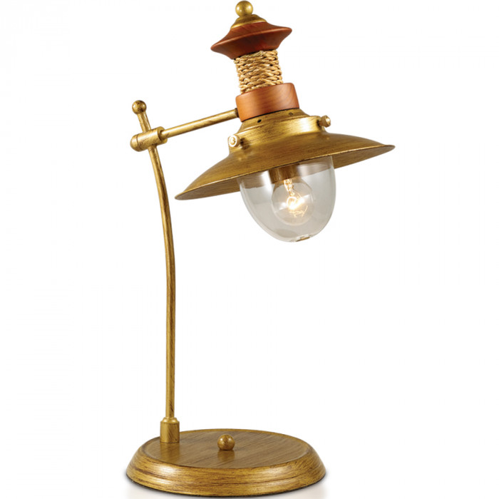 Лампа настольная Odeon Light Tarsu 2617/1T