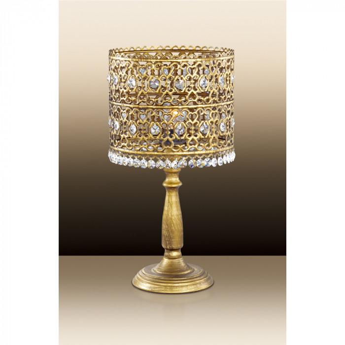 Лампа настольная Odeon Light Salona 2641/1T