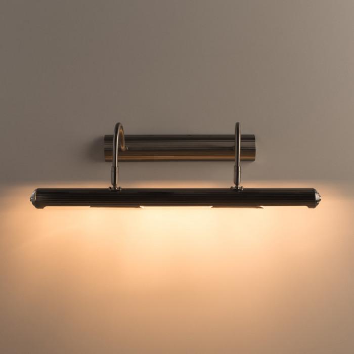 Подсветка для картины Arte Picture Light A5007AP-4SS