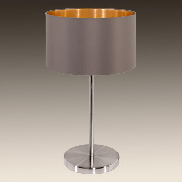 Лампа настольная Eglo Maserlo 31631