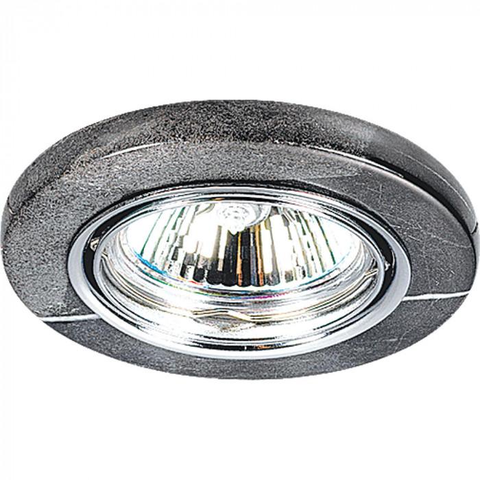 Светильник точечный Novotech Stone 369282