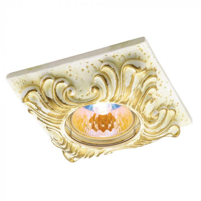 Светильник точечный Novotech Sandstone 369568