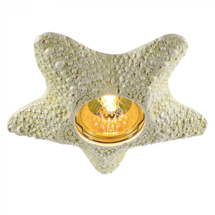 Светильник точечный Novotech Sandstone 369579