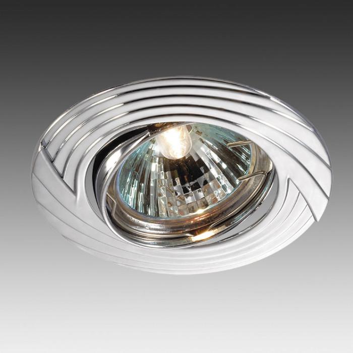 Светильник точечный Novotech Trek 369611