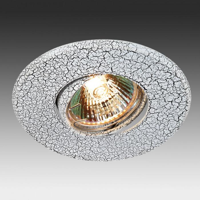 Светильник точечный Novotech Marble 369711